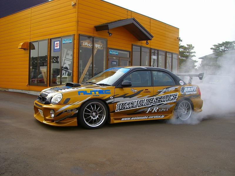 4WD ➡ FR