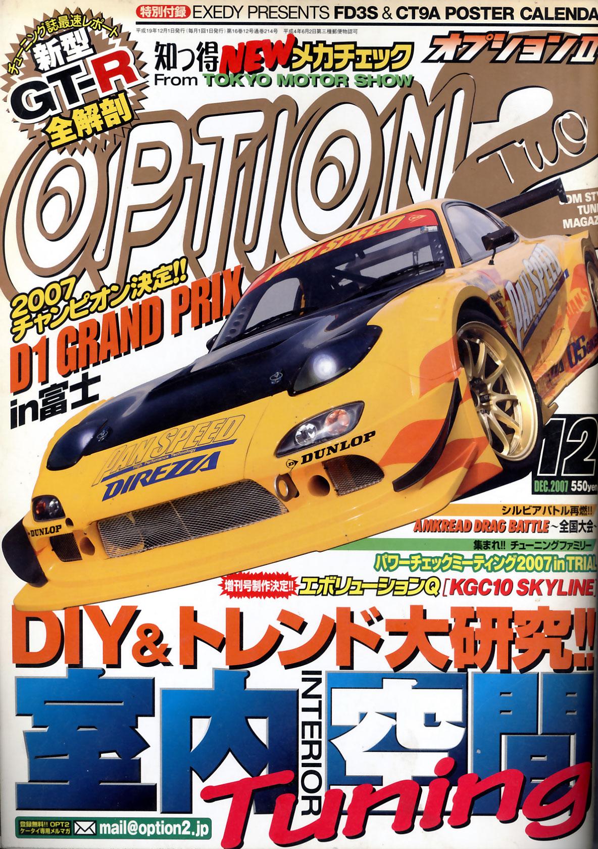 option2-200704