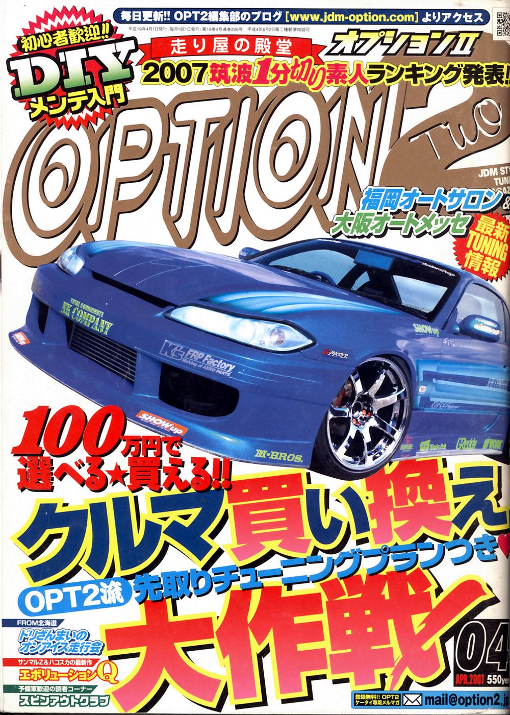 option22007